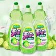 lion 日本狮王 CHARMY GREEN柠檬洗洁精 600ml*3瓶新低48元包邮(需用优惠券)