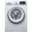 SIEMENS 西门子 XQG80-WM12N1600W 8公斤 滚筒洗衣机2969元包邮(需用券)