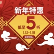 京东年货节 阿迪达斯旗舰店 5折叠加领券669-270