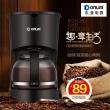 Donlim 东菱 DL-KF200 全自动美式滴漏式咖啡机59元包邮(需领券)