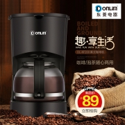 Donlim 东菱 DL-KF200 全自动美式滴漏式咖啡机