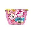 P&G 宝洁 Ariel 3D 洗衣球(柔顺花香) 18粒20.9元包邮(需拼团+领取)