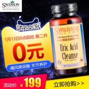 Swanson 斯旺森 降尿酸胶囊 60粒*2瓶