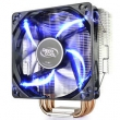 DEEPCOOL 九州风神 玄冰400 CPU散热器 88.8元88.8元