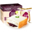 malidak 玛呖德 mld-zm-770 紫米切片三明治 770g*3件 37.6元(买3免1,合12.54元/件)37.6元(买3免1,合12.54元/件)