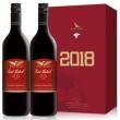 Wolf Blass 纷赋 红牌 设拉子歌海娜红葡萄酒 礼盒装 750ml*2瓶 *2件 158.4元包邮(2件8折,合79.2元/件)158.4元包邮(2件8折,合79.2元/件)