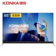 KONKA 康佳 LED65X8 65英寸 4K平板电视3568元包邮(需用券)