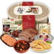 怀裕泰 熟食卤味礼盒装 1550g54.9元包邮(需用券)