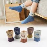 Hodo 红豆 儿童中筒棉袜 5双装14.9元包邮(需用券)
