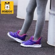 Bobdog 巴布豆 加绒海马男/女童运动鞋 多色