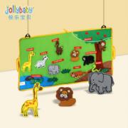 Jollybaby 8224J 宝宝立体粘贴布书 丛林动物  78元包邮