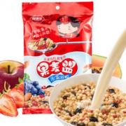 福事多 水果坚果谷物混合麦片 120g *19件 147.1元包邮(双重优惠,合7.74元/件)
