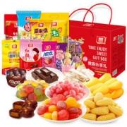 雅客 甜蜜乐享礼盒 喜庆年货糖果 1599g+蔓越莓曲奇 200g 50.9元(100.9-50)