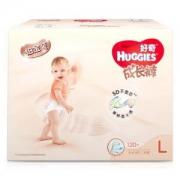 HUGGIES 好奇 铂金装 婴儿成长裤 L120 *2件
