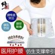 修正 护腰带医用钢板支撑腰托78元包邮(需用券)