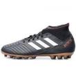 adidas 阿迪达斯 PREDATOR 18.3 AG 男子足球鞋164元