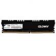 Gloway 光威 悍将 DDR4-2133 4GB 台式机内存139元包邮