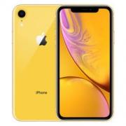 Apple 苹果 iPhone XR 智能手机 64GB/128GB 黄色 5099元/5399元包邮(需用券)