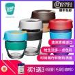 澳大利亚产, KeepCup 咖啡随行杯 多款可选83.09元起包邮(需领券)