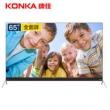 KONKA 康佳 LED65X8 65英寸 4K平板电视3649元包邮(需用券)