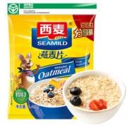 SEAMILD 西麦 即食燕麦片 袋装 1480g *2件 35.82元(合17.91元/件)35.82元(合17.91元/件)