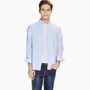 InteRight 男士条纹棉质衬衫 *2件117.53元包邮(需用券,合58.77元/件)