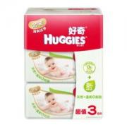 HUGGIES 好奇 清爽洁净 婴儿柔润湿巾 80片 3包装 *12件