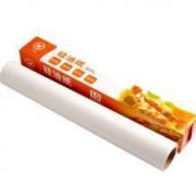 马大帅 烘焙硅油纸 30cm*5m