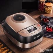 Joyoung 九阳 F-40FY803 家用电饭煲 4L新低179元包邮(需拼团)