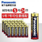 松下 碱性电池 24节 5号/7号可按需配