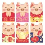 Supple 2019猪年卡通红包袋 12个装