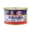MALING 梅林 午餐肉罐头 397g14.5元,可3件7折