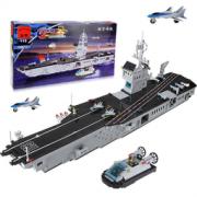 启蒙 军事系列 113 航空母舰 积木拼装模型  129元包邮