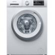 bldc+iSensoric智感:Siemens 西门子 8kg 滚筒洗衣机 XQG80-WM12N1600W券后2969元包邮送延保(天猫类似款3399元)