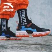 13日0点: ANTA 安踏 SEEED系列 91845508 男款休闲运动鞋