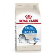 ROYAL CANIN 皇家 I27 室内成猫粮 10kg370元包邮