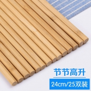 双枪 竹筷子 25双9.9元包邮