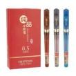 AIHAO 爱好 纯品中性笔 12支装6.1元包邮(需用券)