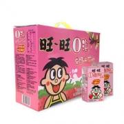 旺旺 O泡果奶味饮料 草莓味 (礼盒装) 125ml*20包 *5件 100元包邮(满减,合20元/件)