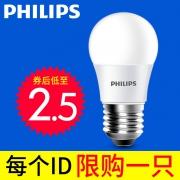 Philips 飞利浦 E27大螺口LED灯泡 2.5W