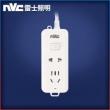 nvc-lighting 雷士照明 总控二位插排 1.2米9.99元包邮