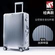 Maito 航空级 全铝镁合金拉杆箱 20-30寸新低351.1元起包邮(需用优惠券)
