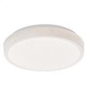 HD 海德照明 LED吸顶灯 现代简约灯具 璞玉 30W 三色温调光*2件 178元包邮(满减)