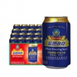 sihai 四海 8°P蓝色冰点 啤酒 330ml*24听 *7件166.64元(双重优惠)