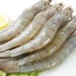 聚天鲜 厄瓜多尔白虾(大号)1.7kg(净重1.5)南美大虾对虾60-80只 *2件 257.6元包邮257.6元包邮