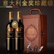lerovole 意大利原瓶进口 DOCG级 巴贝拉干红 750ml*2支礼盒装118元包邮(需领券)