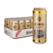 BINDING 冰顶 白啤酒 500ml*24听 *3件170.79元(双重优惠,合56.6元/件)