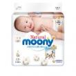 Moony 尤妮佳 皇家系列 婴儿纸尿裤 S82片 *2件193.58元(合96.79元/件)