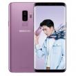 SAMSUNG 三星 Galaxy S9+ 智能手机 6GB+64GB4999元包邮(需用券)