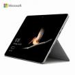 Microsoft 微软 Surface Go 10英寸二合一平板电脑 银色 8GB+128GB+黑色专业键盘 4488元包邮4488元包邮